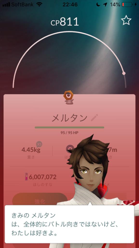 f:id:kyotopgo:20190217095840p:plain