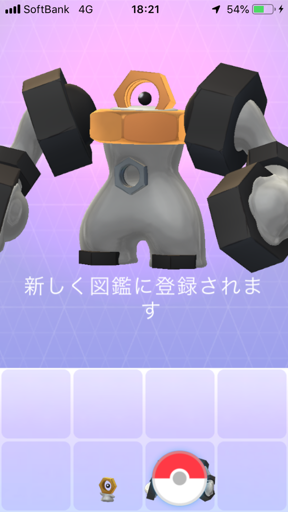 f:id:kyotopgo:20190218150907p:plain