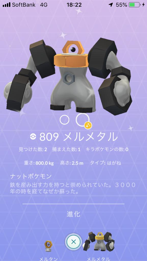 f:id:kyotopgo:20190218150951p:plain