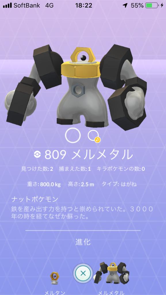 f:id:kyotopgo:20190218151047p:plain