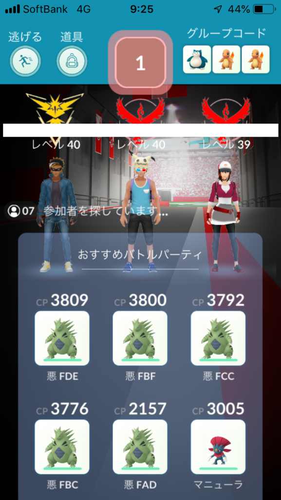 f:id:kyotopgo:20190223221758p:plain