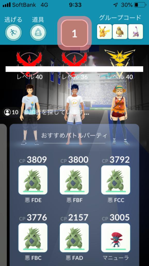 f:id:kyotopgo:20190223222919p:plain