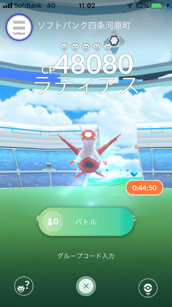 f:id:kyotopgo:20190223224446p:plain
