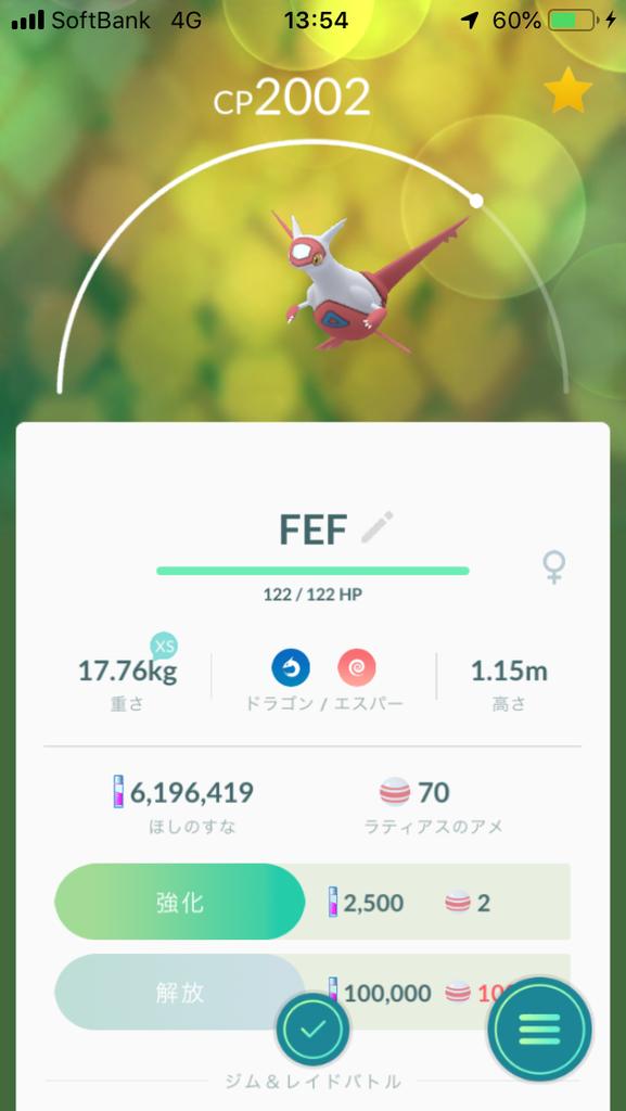 f:id:kyotopgo:20190223231338p:plain