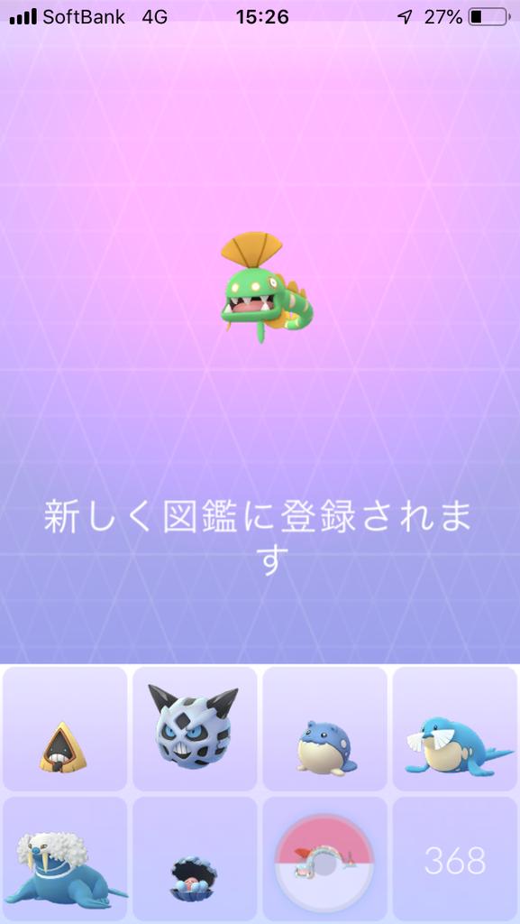 f:id:kyotopgo:20190224201409p:plain