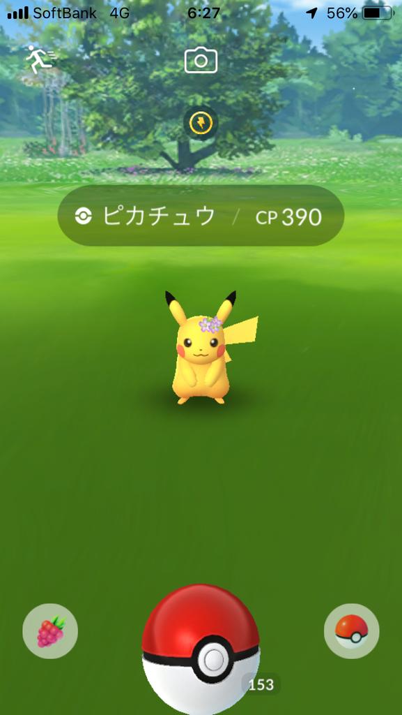 f:id:kyotopgo:20190228202835p:plain