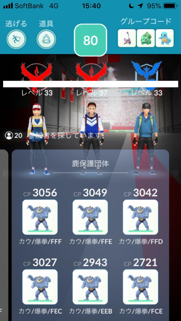 f:id:kyotopgo:20190302194328p:plain