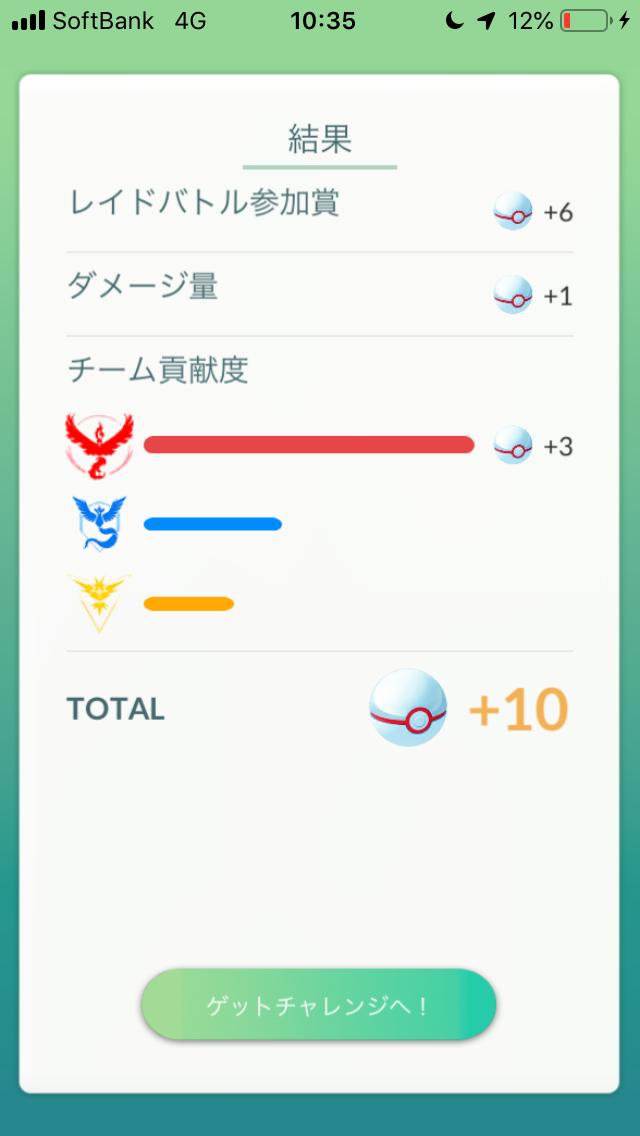 f:id:kyotopgo:20190317193058p:plain