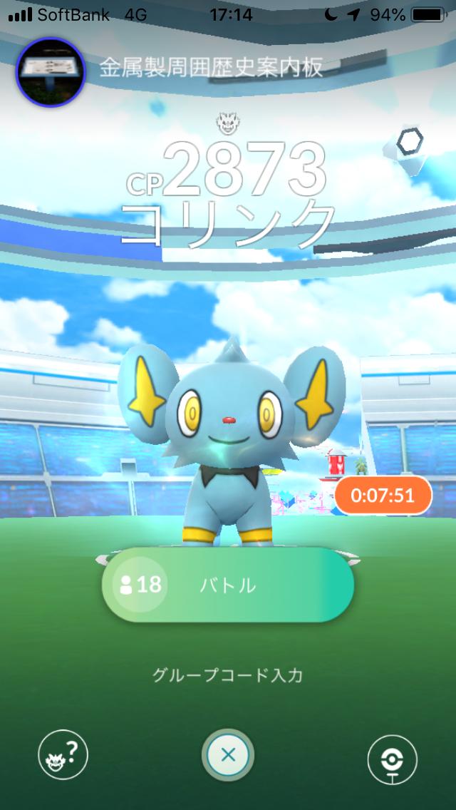 f:id:kyotopgo:20190324030856p:plain