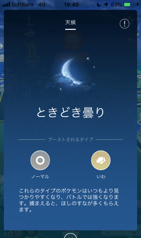 f:id:kyotopgo:20190324035347p:plain