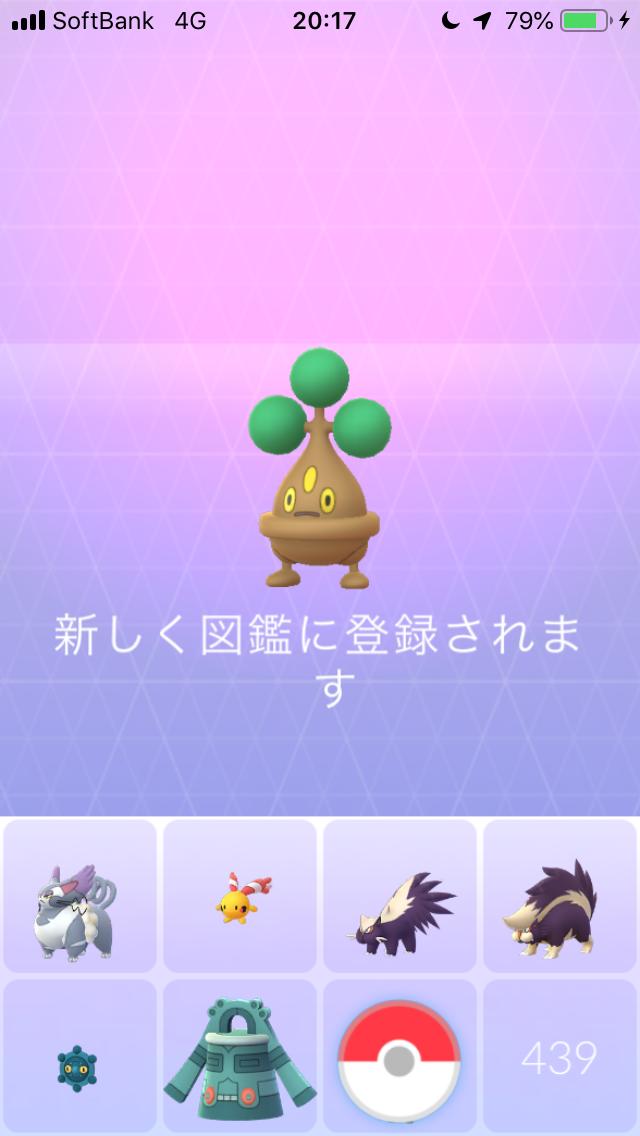 f:id:kyotopgo:20190324040438p:plain