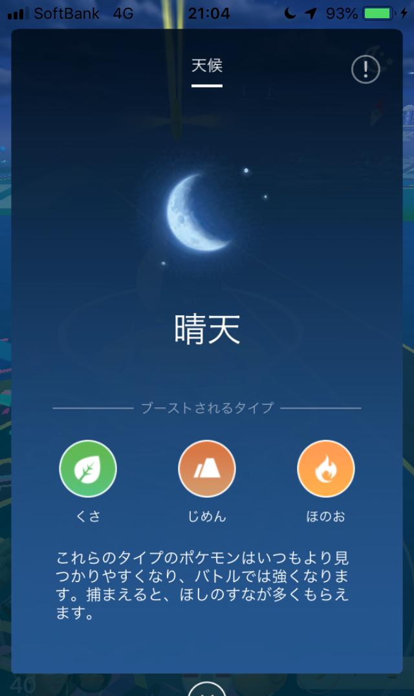 f:id:kyotopgo:20190324041326p:plain