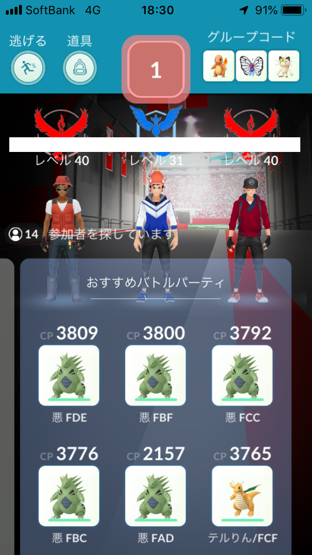 f:id:kyotopgo:20190403201854p:plain