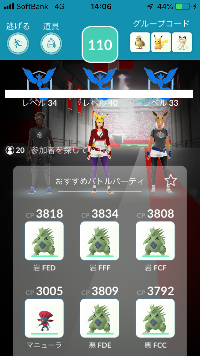 f:id:kyotopgo:20190408190234p:plain