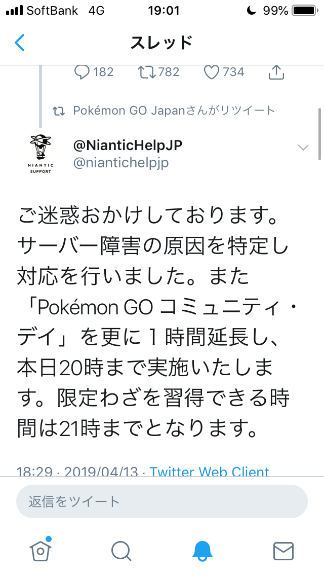 f:id:kyotopgo:20190414165542p:plain