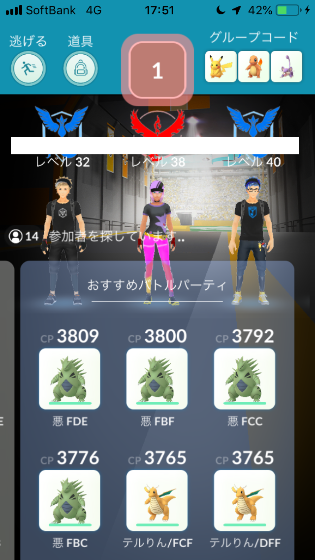 f:id:kyotopgo:20190416190217p:plain