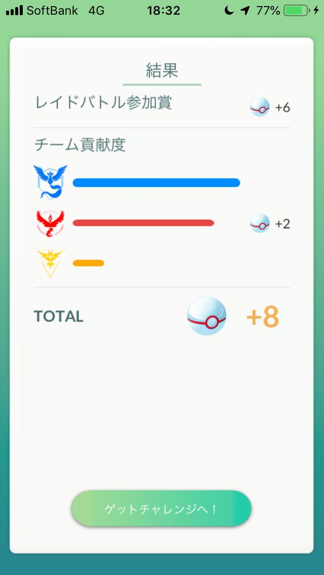 f:id:kyotopgo:20190416200414p:plain