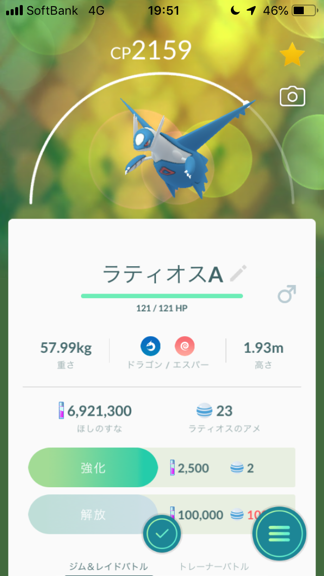 f:id:kyotopgo:20190420040437p:plain
