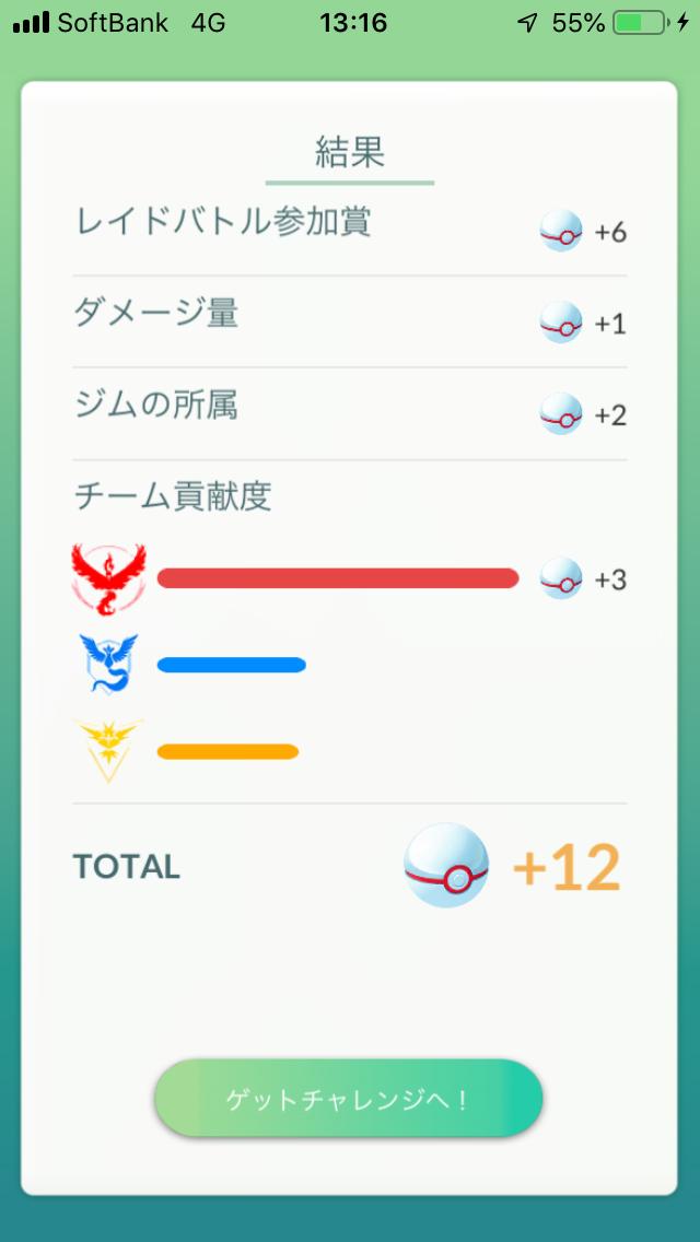 f:id:kyotopgo:20190421184712p:plain