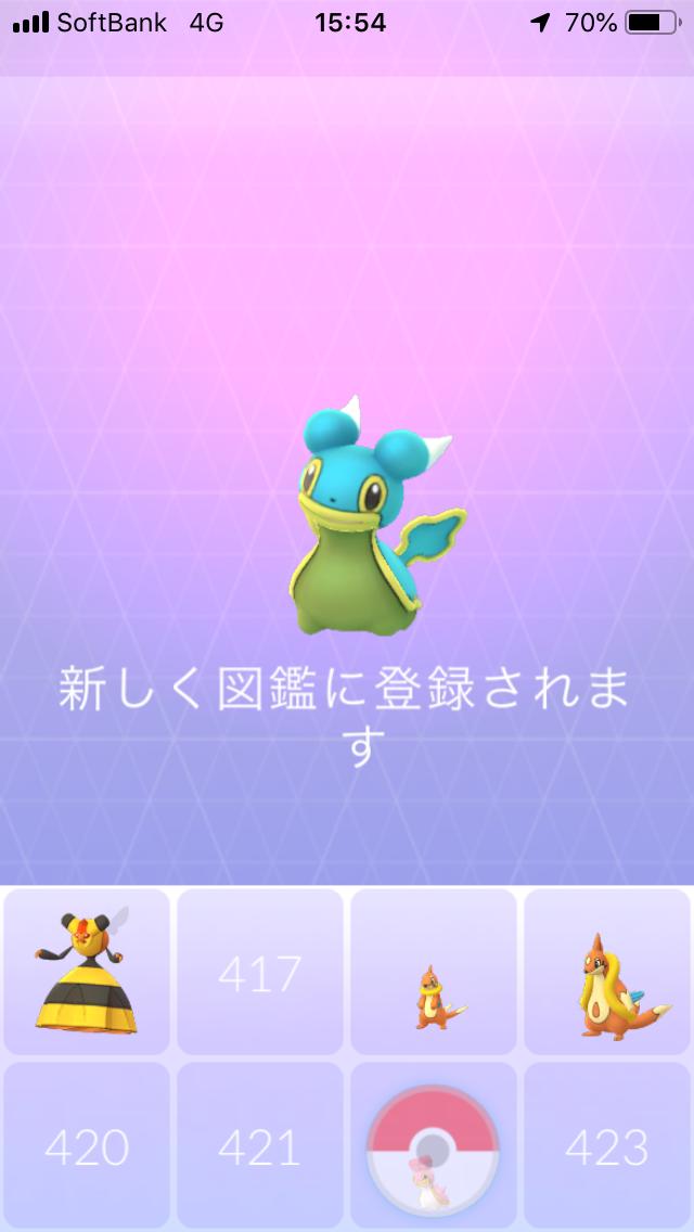 f:id:kyotopgo:20190518202439p:plain