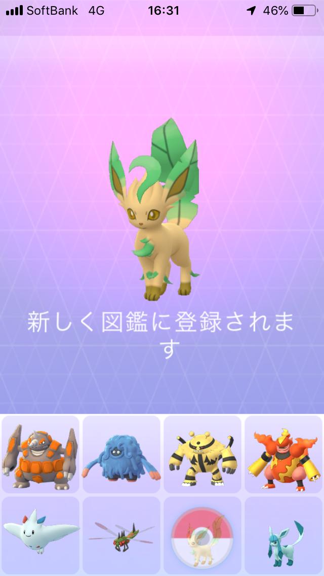 f:id:kyotopgo:20190518203847p:plain