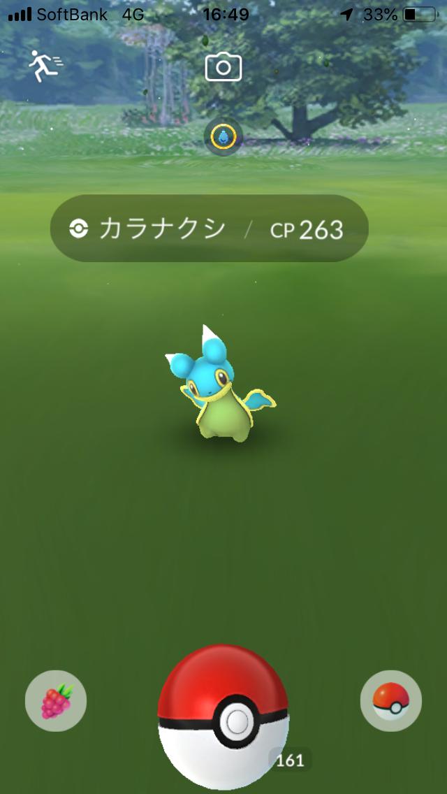 f:id:kyotopgo:20190518204630p:plain