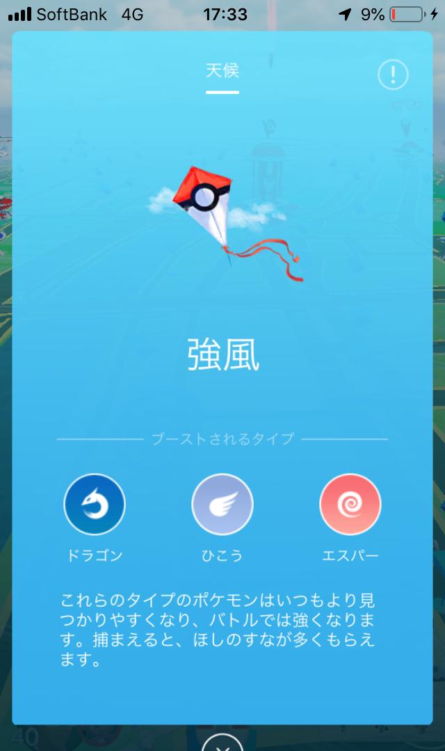 f:id:kyotopgo:20190518204952p:plain