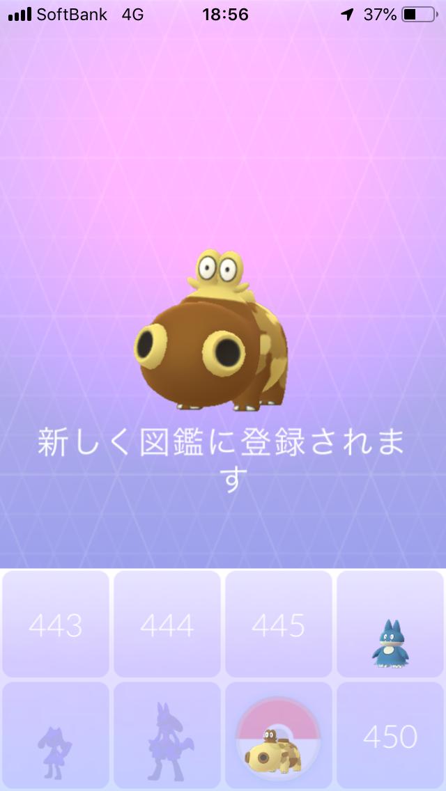 f:id:kyotopgo:20190520040722p:plain