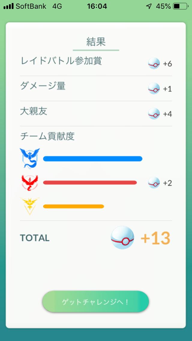 f:id:kyotopgo:20190522212606p:plain