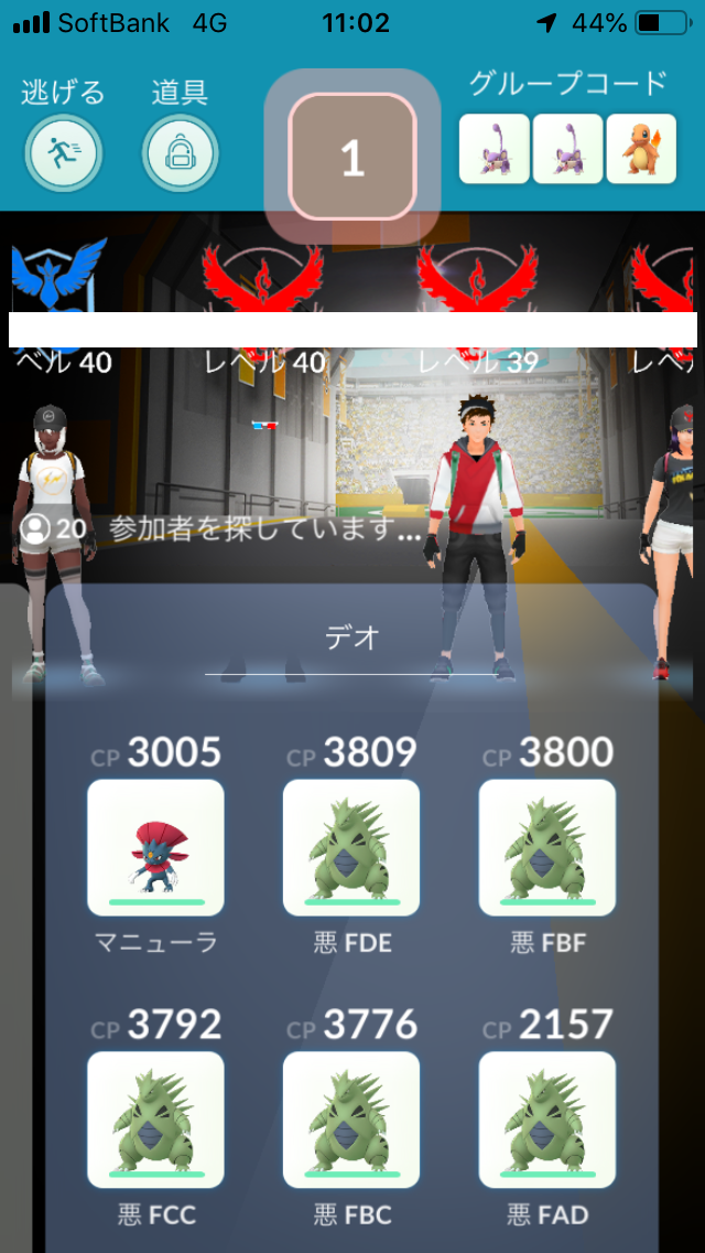 f:id:kyotopgo:20190522213411p:plain