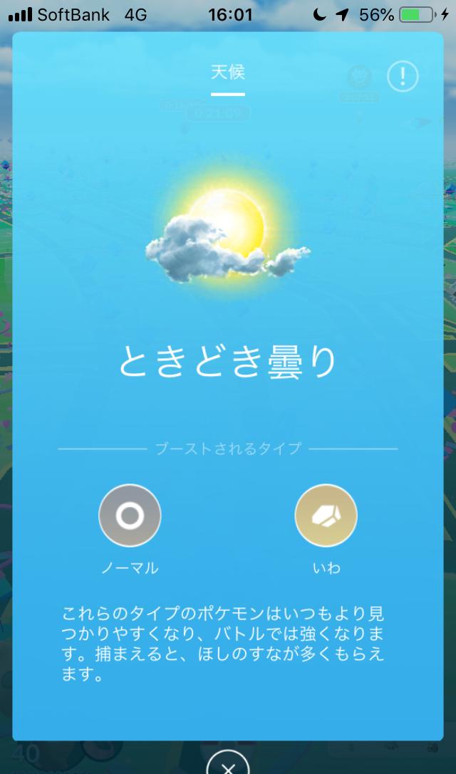 f:id:kyotopgo:20190609023337p:plain