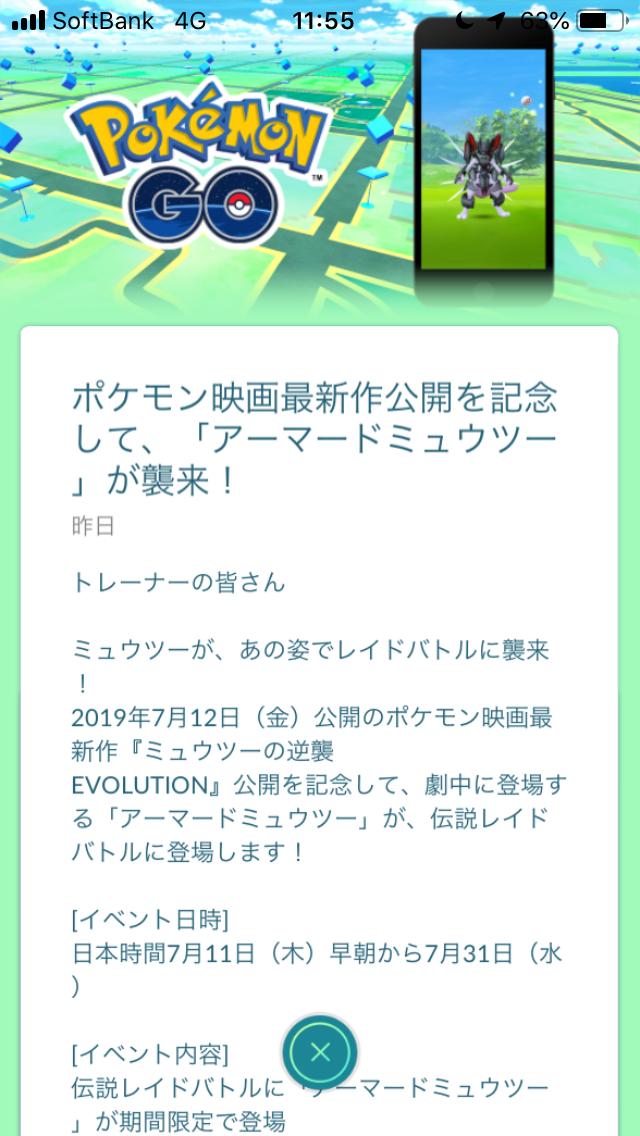 f:id:kyotopgo:20190705191732p:plain