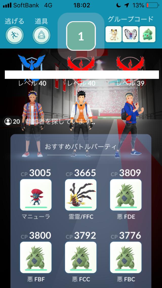 f:id:kyotopgo:20190710202403p:plain