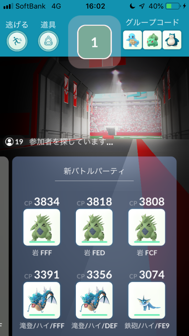 f:id:kyotopgo:20190715185912p:plain