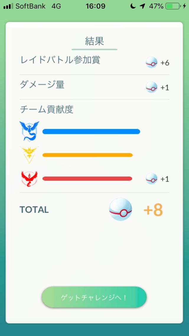f:id:kyotopgo:20190715191728p:plain