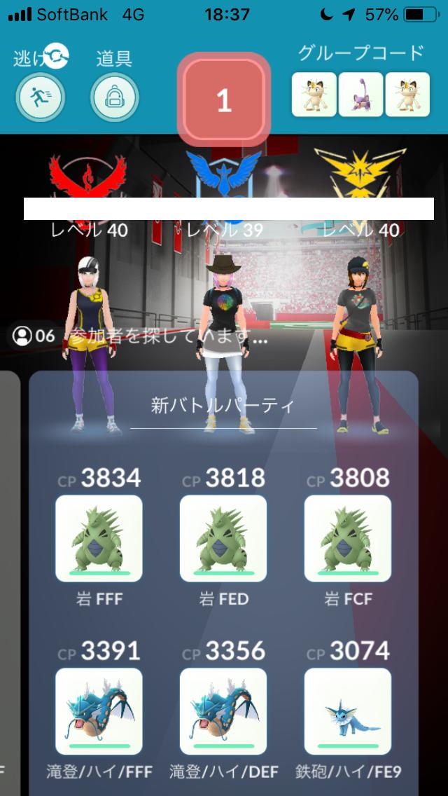 f:id:kyotopgo:20190715225459p:plain