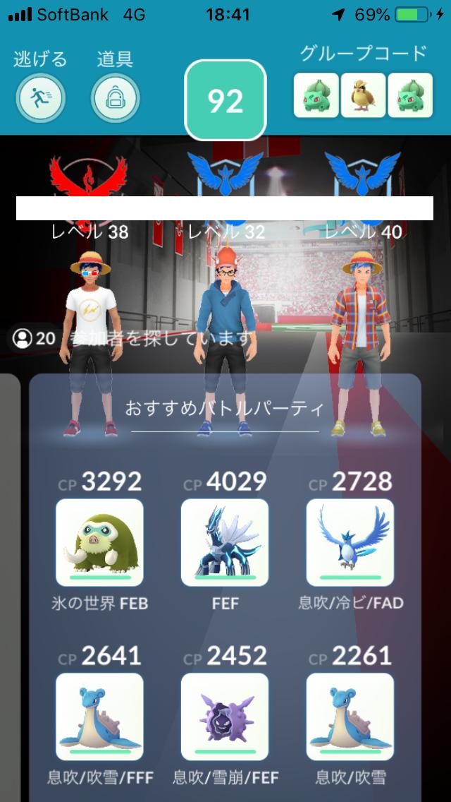 f:id:kyotopgo:20190801203926p:plain