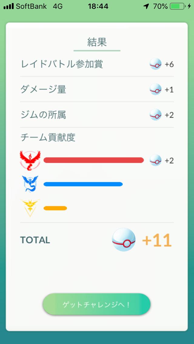 f:id:kyotopgo:20190801204323p:plain