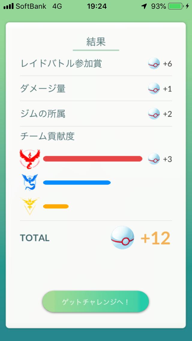 f:id:kyotopgo:20190801205445p:plain