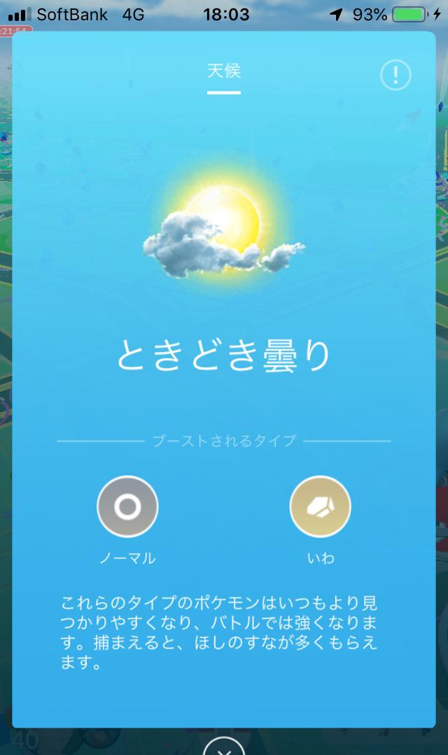 f:id:kyotopgo:20190803222253p:plain