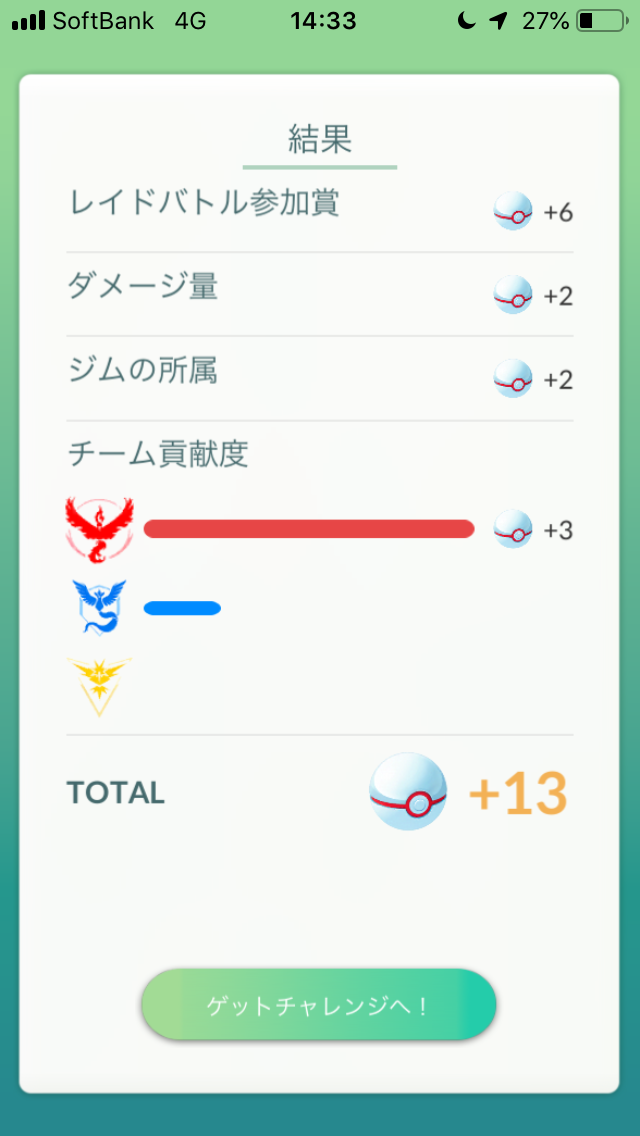f:id:kyotopgo:20190822151743p:plain