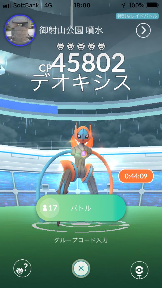 f:id:kyotopgo:20190822151911p:plain