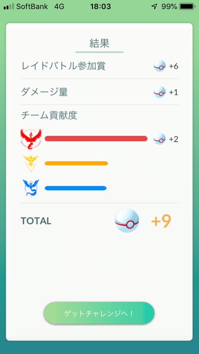 f:id:kyotopgo:20190822152656p:plain