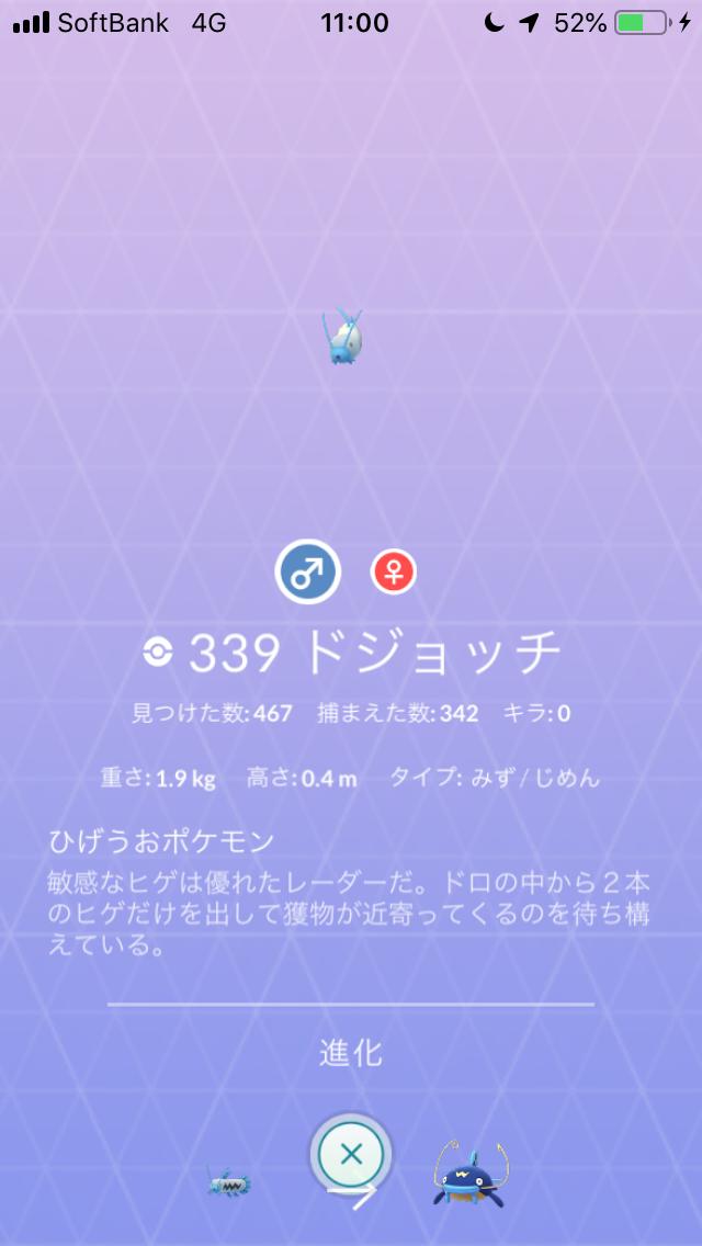 f:id:kyotopgo:20190825184137p:plain