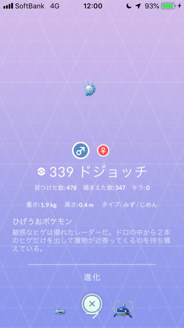 f:id:kyotopgo:20190825185200p:plain
