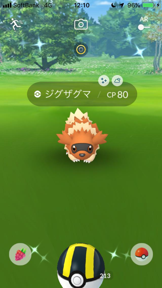 f:id:kyotopgo:20190825185752p:plain