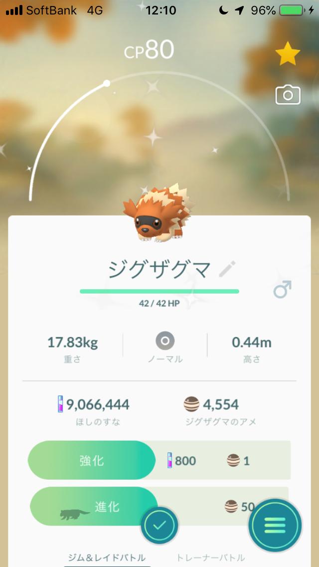 f:id:kyotopgo:20190825185827p:plain