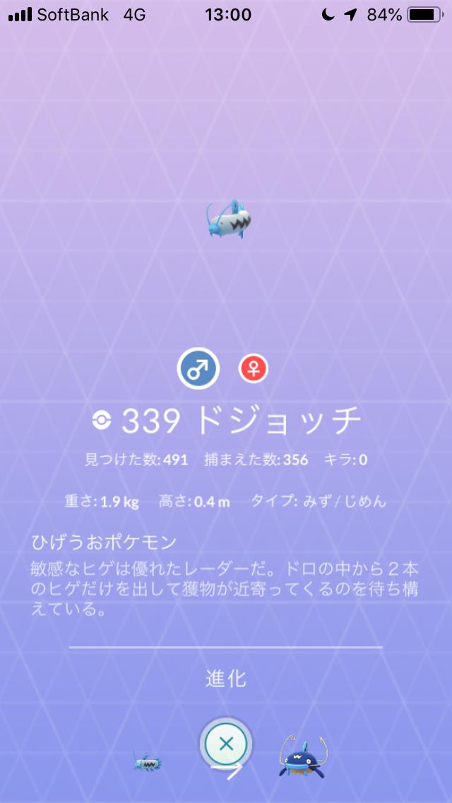 f:id:kyotopgo:20190825190544p:plain