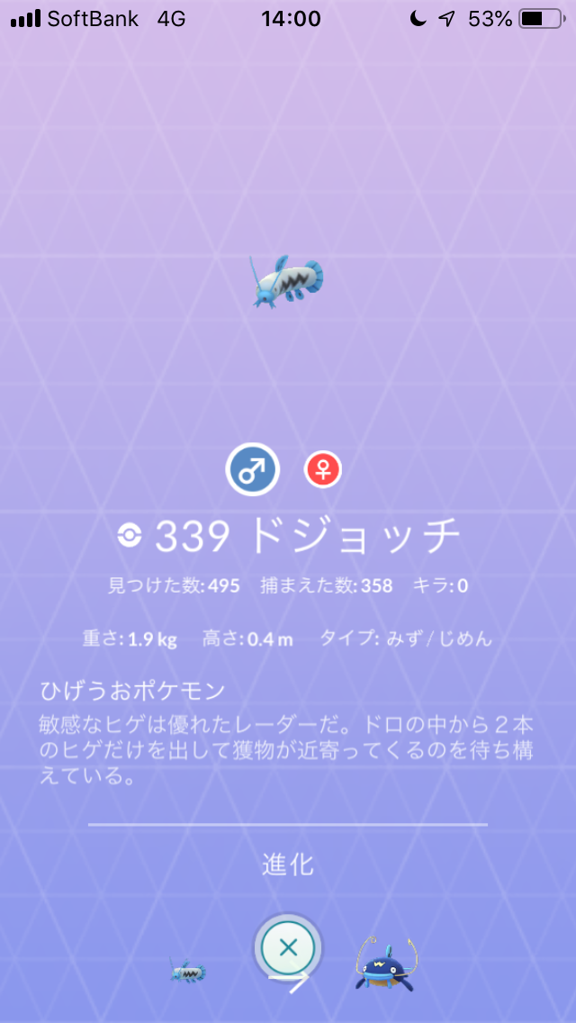 f:id:kyotopgo:20190825193946p:plain