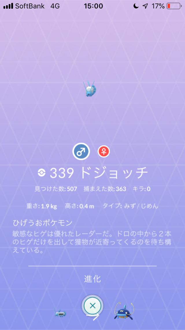f:id:kyotopgo:20190825195928p:plain